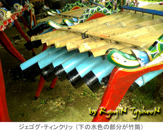 jegog_bamboo_story7_jegog_tingklik.jpg
